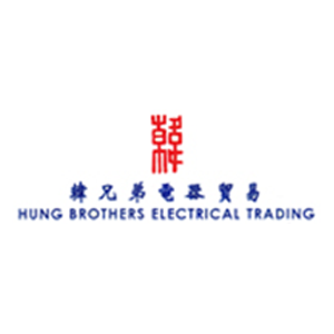 Hung Brothers Electrical Trading